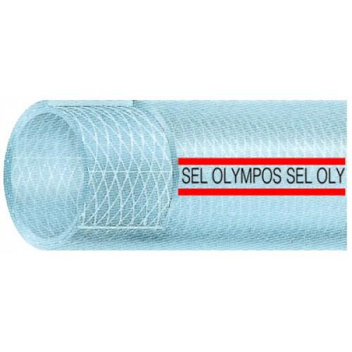 PVC Маркуч за въздух и вода Olympos LD